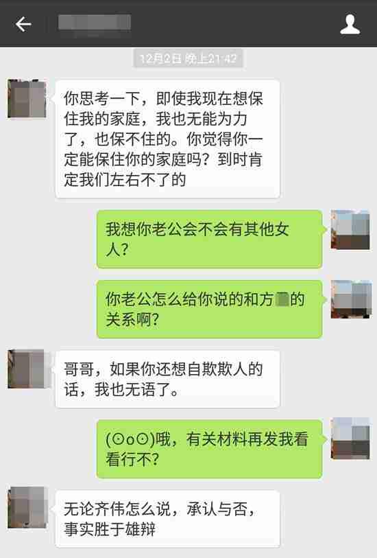 济南方华空调 - Magazine cover