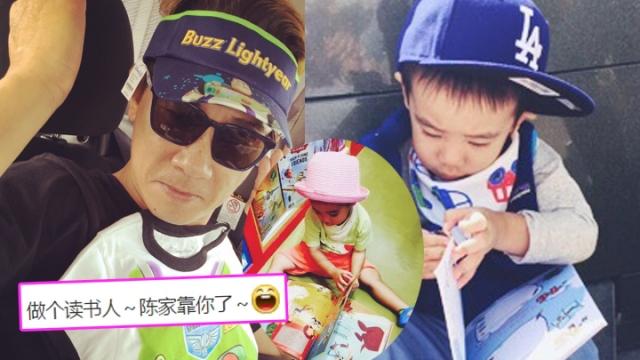 【爆料】100%似陈小春!应采儿晒儿子读书照(图)