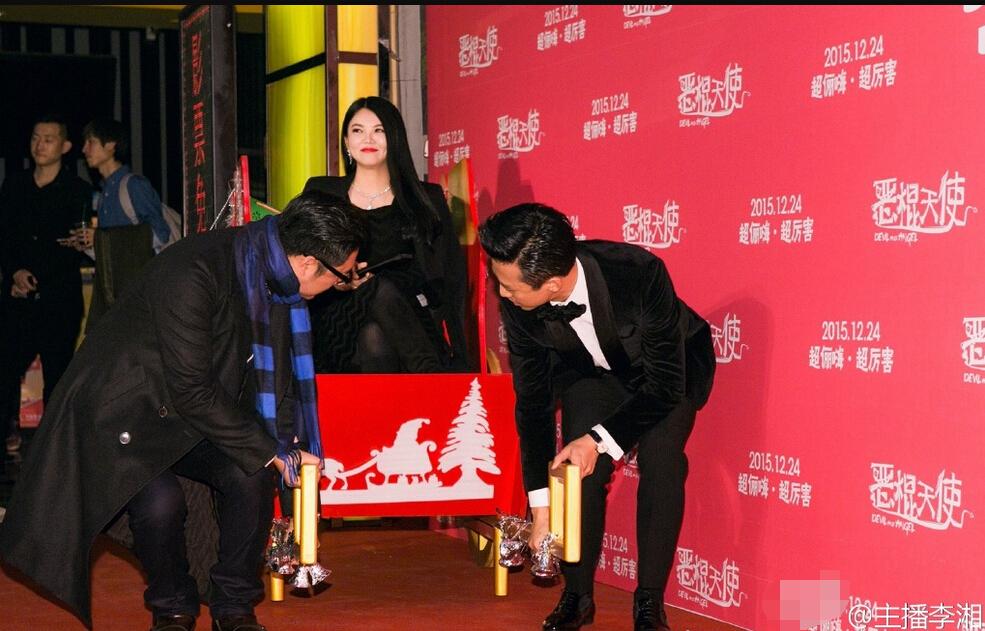 [明星爆料]李湘胖成了这样?竟需要王岳伦和邓超合力才能抬起