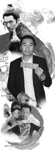 """【爆料】""""秦王""""方中信骑摩托会潜水爱下厨 却被古文台词难倒"""