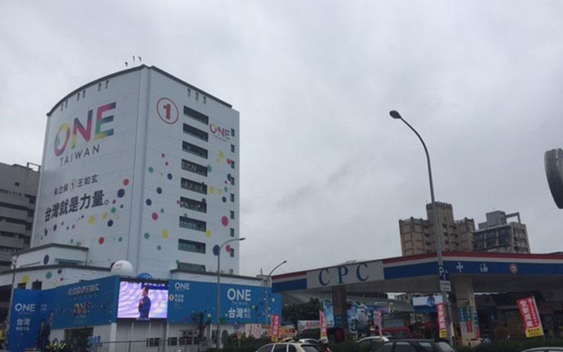 """带你看台湾三党竞选总部:不晒豪华却晒""""穷"""""""
