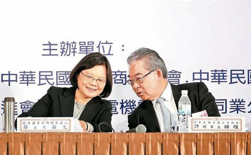 """摇摆蔡英文:从一个中国到""""台湾共识""""再到三原则"""