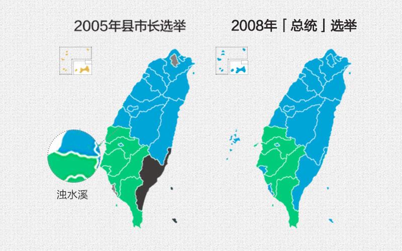 台湾蓝绿版图发展史