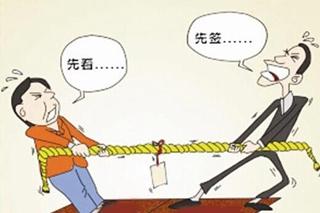 武汉市房管局:不整改将入信用黑名单