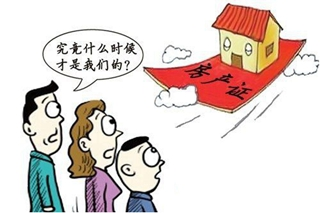 沈阳网:开发商强制交房将受到刑事处罚