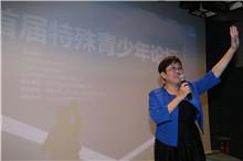 高汐汐:女儿因自闭症哥哥选择做一名特教老师