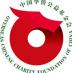 主办单位:中国儿童少年基金会