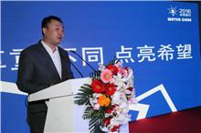 """杨奇勇:""""水立方""""为自闭儿提供实质性服务"""