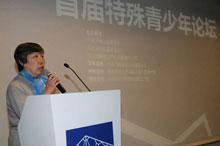 贾美香:一个案例教你如何读懂孤独症孩子