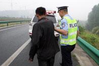 郑州市民上高速忘带钱包 焦作交警帮缴过路费