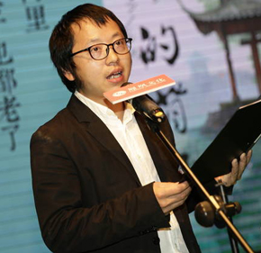 http://v.ifeng.com/history/wenhuashidian/201604/01e9ebd0-f406-4b3e-9feb-0f2bc76cdbd4.shtml
