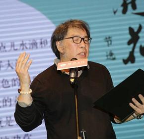 http://v.ifeng.com/history/wenhuashidian/201604/01070bb4-782f-4d3a-840d-f4f14839d032.shtml