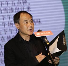 http://v.ifeng.com/history/wenhuashidian/201604/0179aea6-e81b-4a5d-ab38-05fcba3c46ae.shtml