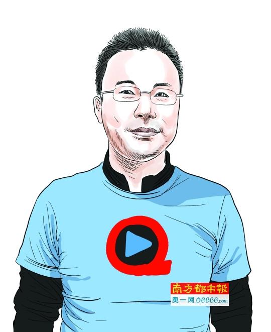 快播CEO王欣:我恨色情网站