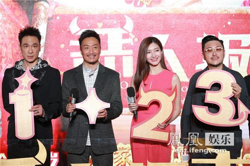 《恶人报喜》曝故事版预告 吴镇宇鼓励观众生二胎