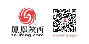 乐虎国际娱乐平台陕西官方微信
