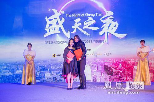 [明星爆料]葛优高圣远钟丽缇助阵盛天传媒年会