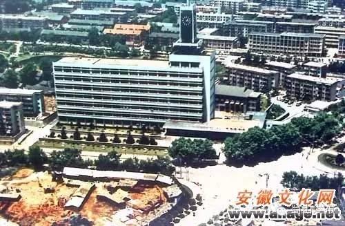 1989年,合肥五里墩和西园新村(西园新村.