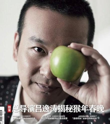 [明星爆料]吕逸涛谈春晚:00后都不看了才是最大的悲哀