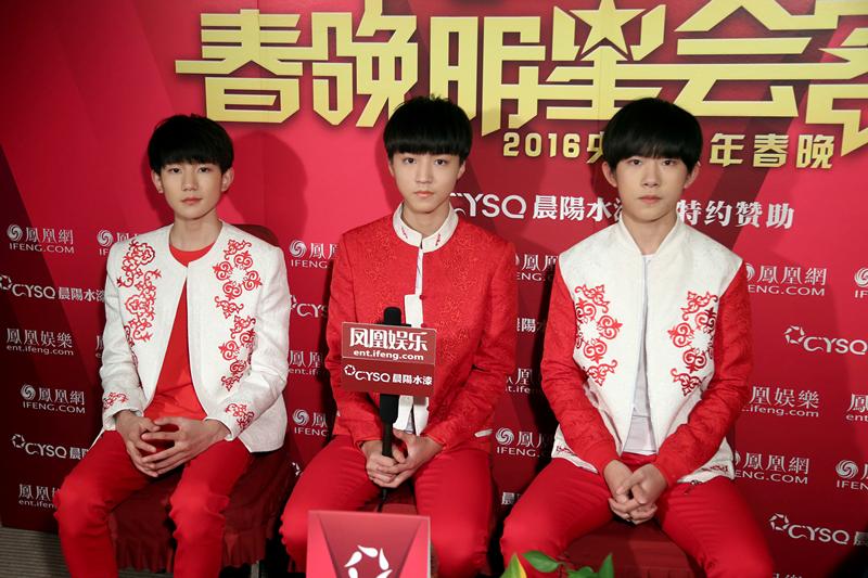 [明星爆料]TFBOYS:演完节目感觉更年轻,爸妈们来北京陪过年