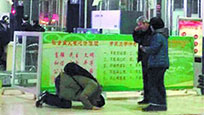 男子四年未回家在车站向送别父母长跪不起错过火车