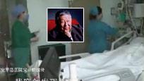 阎肃生前躺病床上画面曝光  朱军前去医院探望