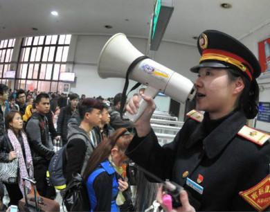 火车站值班员日发送7200道指令