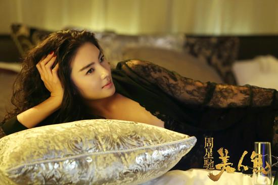 张雨绮离婚之后变女神:有胸怀的女人更精彩
