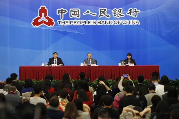 央行回应16大热点问题 中国货币政策处于稳健略偏宽松状态