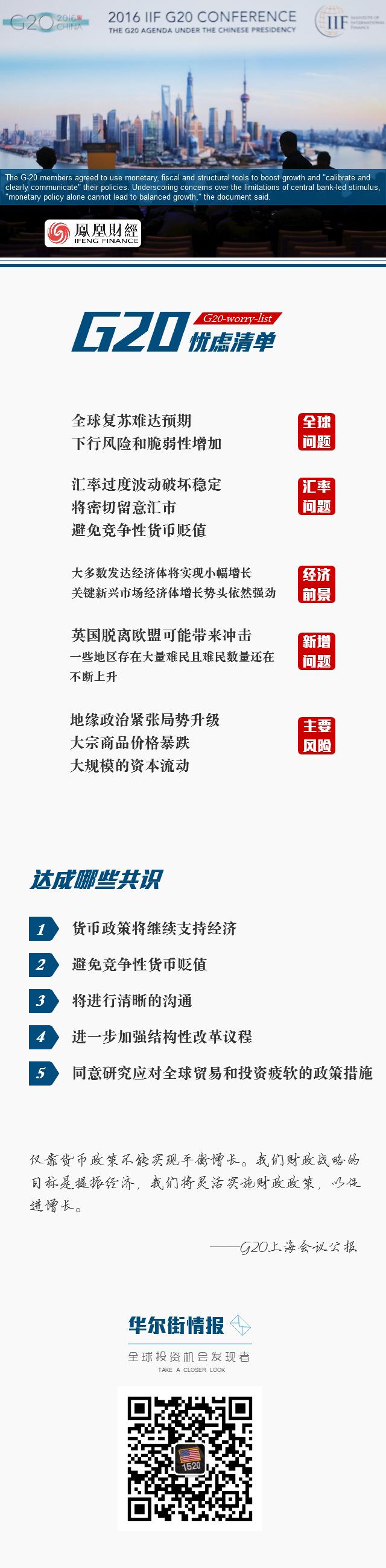 新 葡 京 国 际 网 站