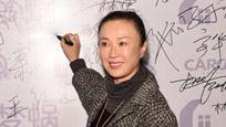 51岁傅艺伟涉毒被抓