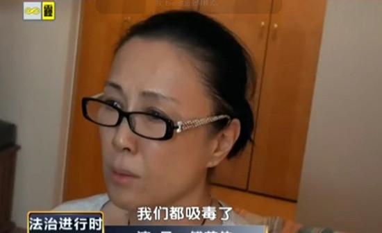52岁傅艺伟带老姐妹吸冰毒:中年女性危机大