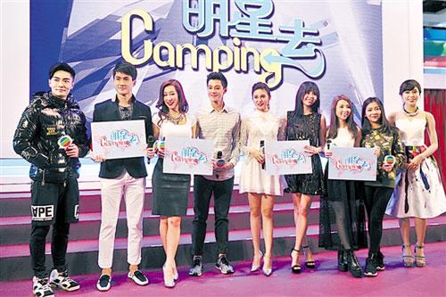 [明星爆料]香港影展TVB秀今年综艺布局 新生代艺人成主力