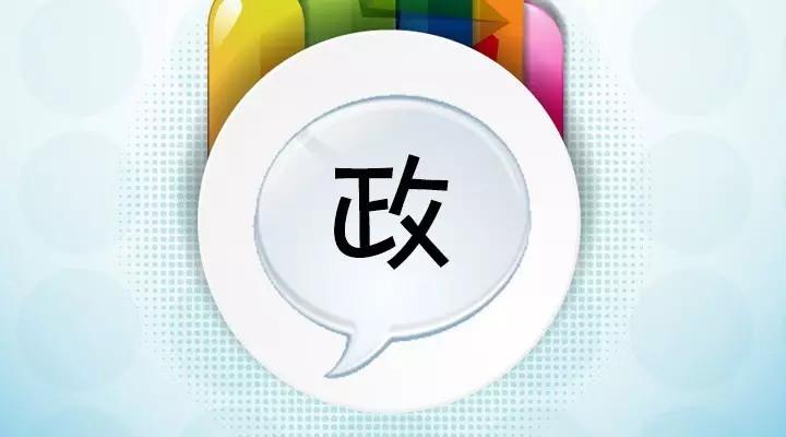 信息中心 青岛市政务新媒体使用情况调查问卷   为什么青岛旅游政务网
