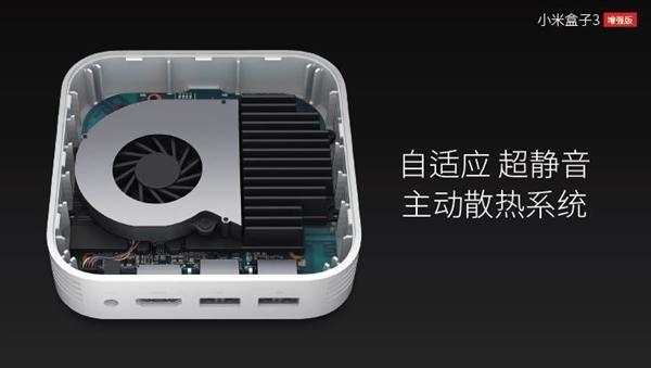 小米盒子3增强版将开卖:安卓盒子玩游戏靠谱么