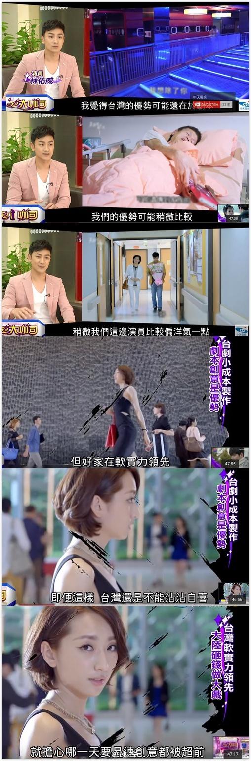 [明星爆料]台男星称台湾演员比较洋气 网友:哪来的自信