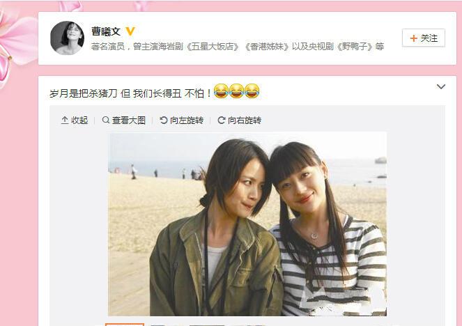 """[明星爆料]袁姗姗5年前旧照曝光 那时她没马甲线也没有""""A4腰""""(图)"""