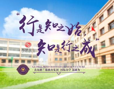 青岛频道_凤凰网wiki-97589-1-1
