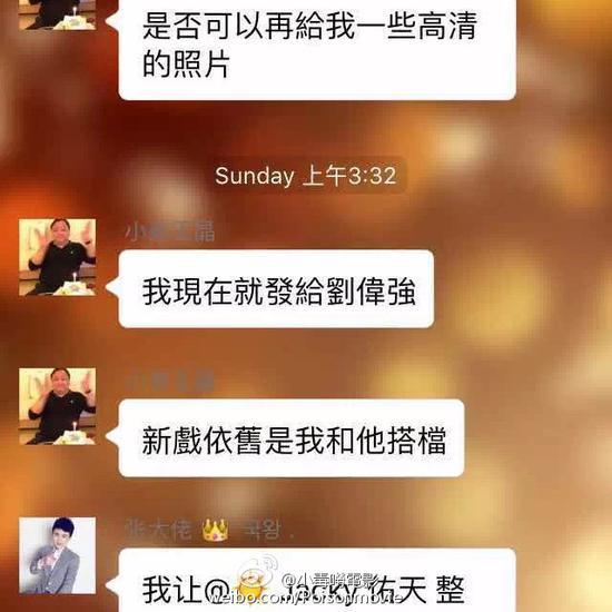 [明星爆料]导演王晶被人冒充约网友试镜 本人出面提醒不要上当