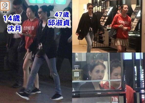 [明星爆料]47岁邱淑贞带14岁大女儿逛街 颜值超高似姐妹花