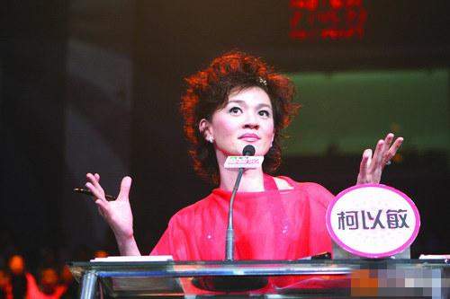 [明星爆料]芒果指责柯以敏道歉没诚意 回应炒作:是她唱的独角戏