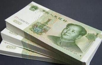 1元纸币短期内退出流通 央行回应