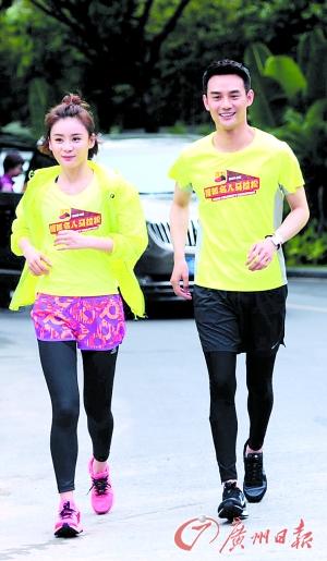 [明星爆料]王凯参加马拉松 被问择偶标准他竟然这么回答