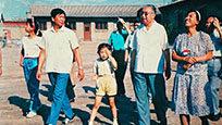 华国锋人生最后27年:门庭冷落鲜有人踏足