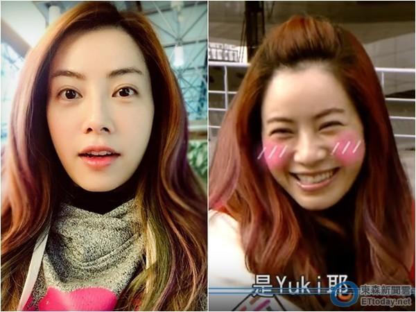 [明星爆料]徐怀钰上节目坐地大哭被网友炮轰 发文表示退出