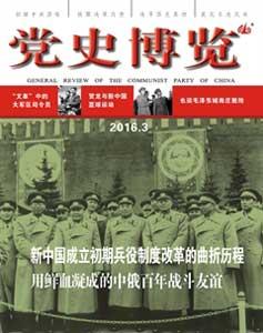 毛泽东一生中最后一个悼念花圈送给了谁?