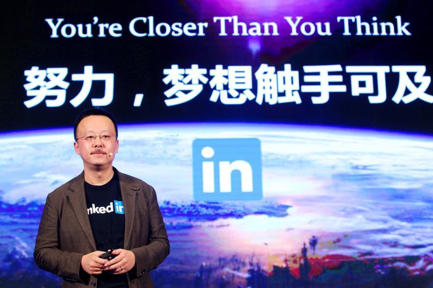 他宣布即日起正式推出领英针对企业客户的营销