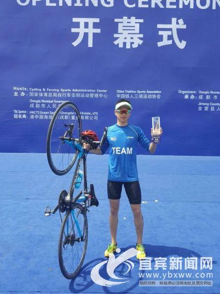 中国17岁少年再夺铁三世界杯业余组冠军