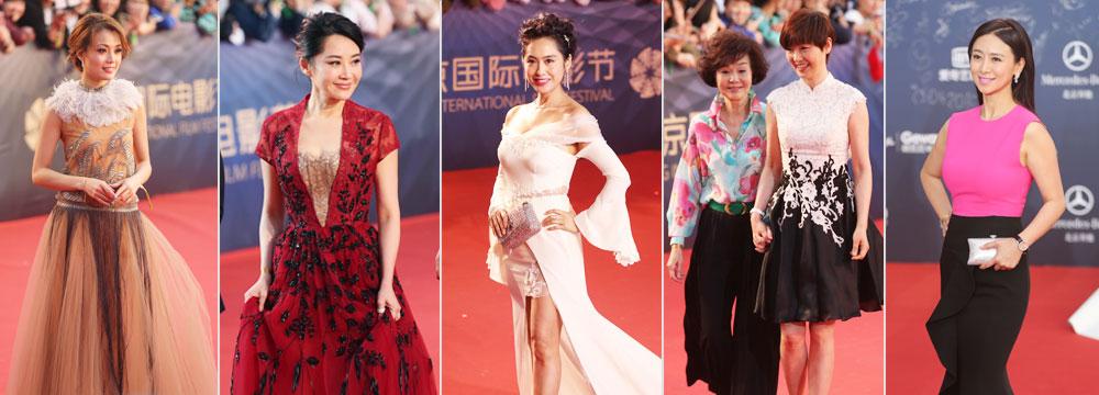 北京电影节闭幕红毯:许晴容祖儿玩透视诱惑 朱茵翁虹女神范十足