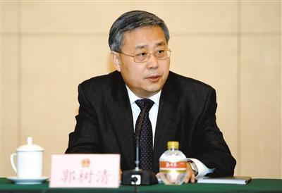 《求是》刊登郭树清文章:推动区域协调发展